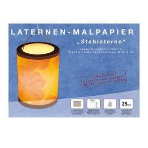 seccorell-papier-grande-lanterne-waldorf