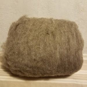 laine-cardée-naturelle-waldorf-montagne-1248-