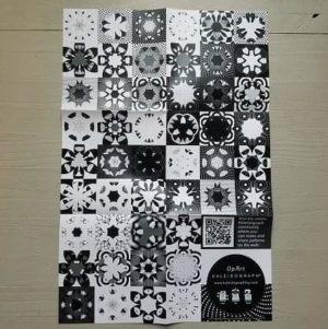 kaleidograph-opart-carte-creative-jeu-libre