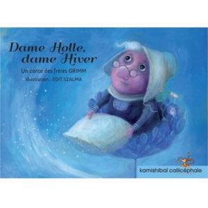 kamishibai-callicephale-dame-holle-dame-hiver-bibliotheque